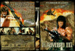 Rambo 3 (1988) R2 German Custom Cover