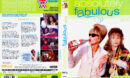 Absolutely Fabulous - Season Eins (2001) R2 German Cover