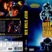 Deep Star Six (1989) R2 German Cover