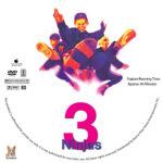 3 Ninjas (1992) R1 Custom Labels
