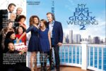 My Big Fat Greek Wedding 2 (2016) R0 CUSTOM Cover & label