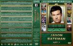 Jason Bateman – Set 2 (2011-2014) R1 Custom Cover