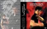 The Jackie Chan Collection – Volume 3 (1983-1989) R1 Custom Cover