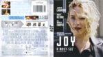 Joy (2016) R1 Blu-Ray Cover & label