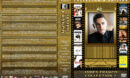 James Franco - Collection 1 (2000-2007) R1 Custom Cover