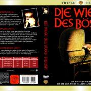 Die Wiege des Bösen Trilogie (1987) R2 GERMAN Custom Cover