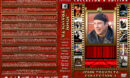John Travolta - Collection 4 (2004-2013) R1 Custom Cover