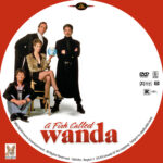 A Fish Called Wanda (1988) R1 Custom Label