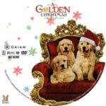 A Golden Christmas (2009) R1 Custom Label