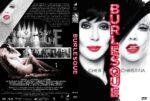 Burlesque (2011) R2 GERMAN Custom Cover