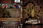 A Nightmare on Elm Street 3: Dream Warriors (1987) R1 CUSTOM Cover