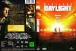 Daylight (1996) R2 GERMAN Cover