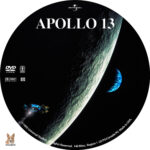 Apollo 13 (1995) R1 Custom Label