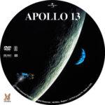 Apollo 13 (1995) R1 Custom Label