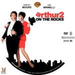 Arthur 2: On the Rocks (1988) R1 Custom Label
