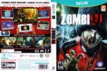 ZombiU (2012) Wii U USA
