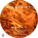 Backdraft (1991) R1 Custom Label