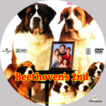 Beethoven's 2nd (1993) R1 Custom Label