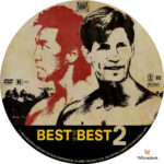 Best of the Best 2 (1992) R1 Custom Label