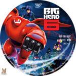 Big Hero 6 (2014) R1 Custom Label