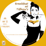 Breakfast at Tiffany's (1961) R1 Custom Label