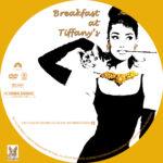 Breakfast at Tiffany's (1961) R1 Custom Label