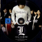 Death Note – L: Change the World (2008) R2 German Label