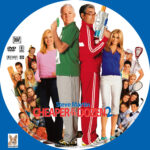 Cheaper By the Dozen 2 (2005) R1 Custom Labels
