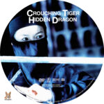 Crouching Tiger Hidden Dragon (2000) R1 Custom Label