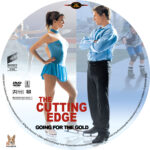 The Cutting Edge (2005) R1 Custom Label