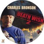Deathwish 2 (1982) R1 Custom Labels