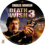 Deathwish 3 (1985) R1 Custom Labels
