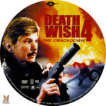 Deathwish 4 (1987) R1 Custom Labels