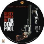 The Dead Pool (1988) R1 Custom label