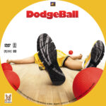 Dodgeball (2004) R1 Custom Labels