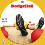 Dodgeball (2004) R1 Custom Labels