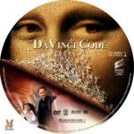 The DaVinci Code (2006) R1 Custom Label