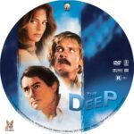The Deep (1977) R1 Custom Labels