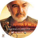 Finding Forrester (2000) R1 Custom label