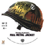 Full Metal Jacket (1987) R1 Custom Label