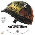 Full Metal Jacket (1987) R1 Custom Label