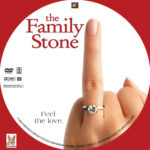 The Family Stone (2005) R1 Custom Labels