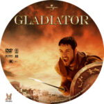 Gladiator (2000) R1 Custom Labels