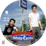 Harold & Kumar Go to White Castle (2004) R1 Custom Labels