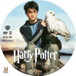 Harry Potter and the Prisoner of Azkaban (2004) R1 Custom Labels