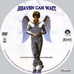 Heaven Can Wait (1978) R1 Custom label