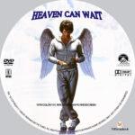 Heaven Can Wait (1978) R1 Custom label