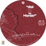 Dial M for Murder (1954) R1 Custom labels