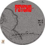 Psycho (1960) R1 Custom Labels