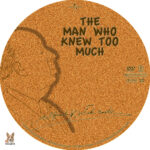 The Man Who Knew Too Much (1956) R1 Custom Label